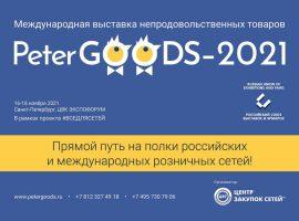 Petergoods-brochure-email-1024x724